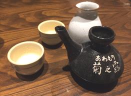 オリジナル泡盛(甕)